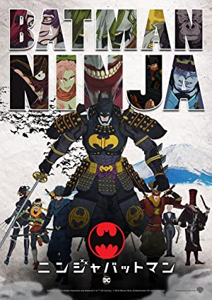 movie poster of Batman Ninja