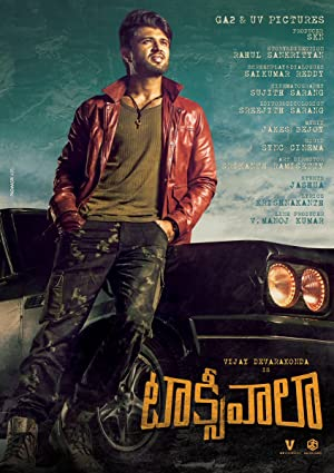 movie poster of Taxiwala