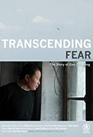 Transcending Fear: The Story of Gao Zhisheng
