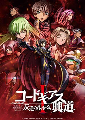movie poster of Code Geass: Lelouch of the Rebellion Episode I