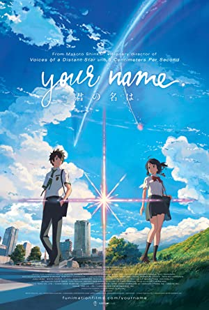 movie poster of Your Name.
