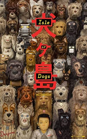 movie poster of Isle of Dogs