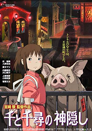 movie poster of Spirited Away