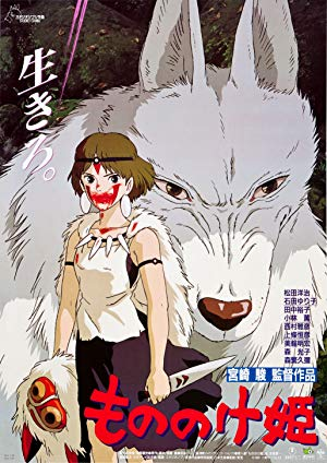 Princess Mononoke