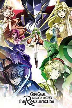 movie poster of Code Geass: Lelouch of the Re;Surrection