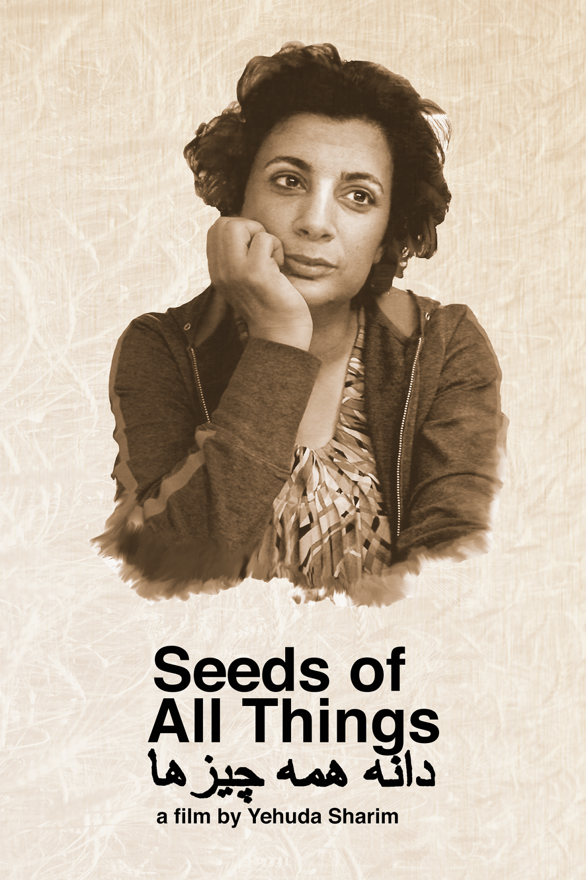 movie poster of Seeds of All Things