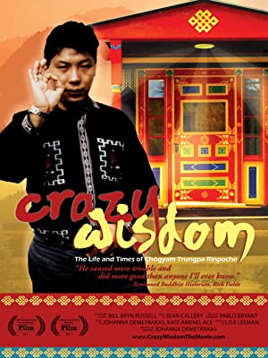 movie poster of Crazy Wisdom: The Life & Times of Chogyam Trungpa Rinpoche