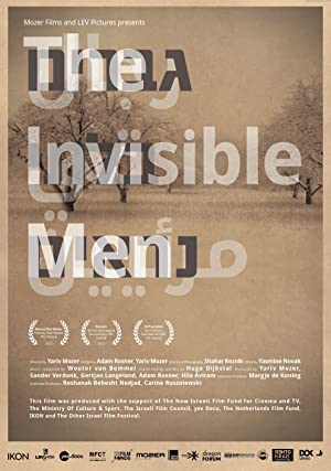 movie poster of The Invisible Men