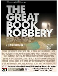 movie poster of The Great Book Robbery