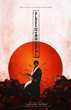 movie poster of Blade of the Immortal