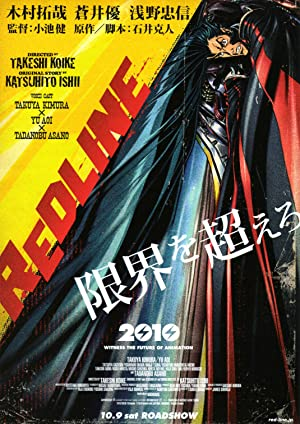 movie poster of Redline