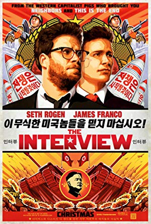 movie poster of The Interview