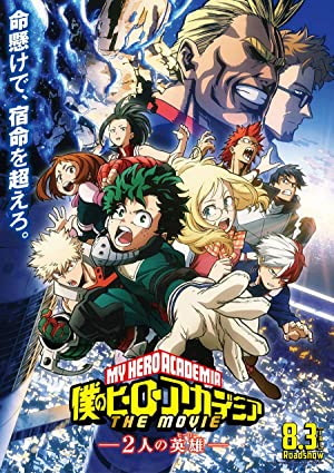 movie poster of My Hero Academia: Two Heroes