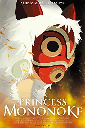 movie poster of Princess Mononoke