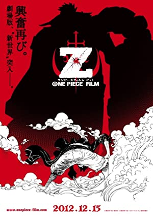 movie poster of One Piece: Z