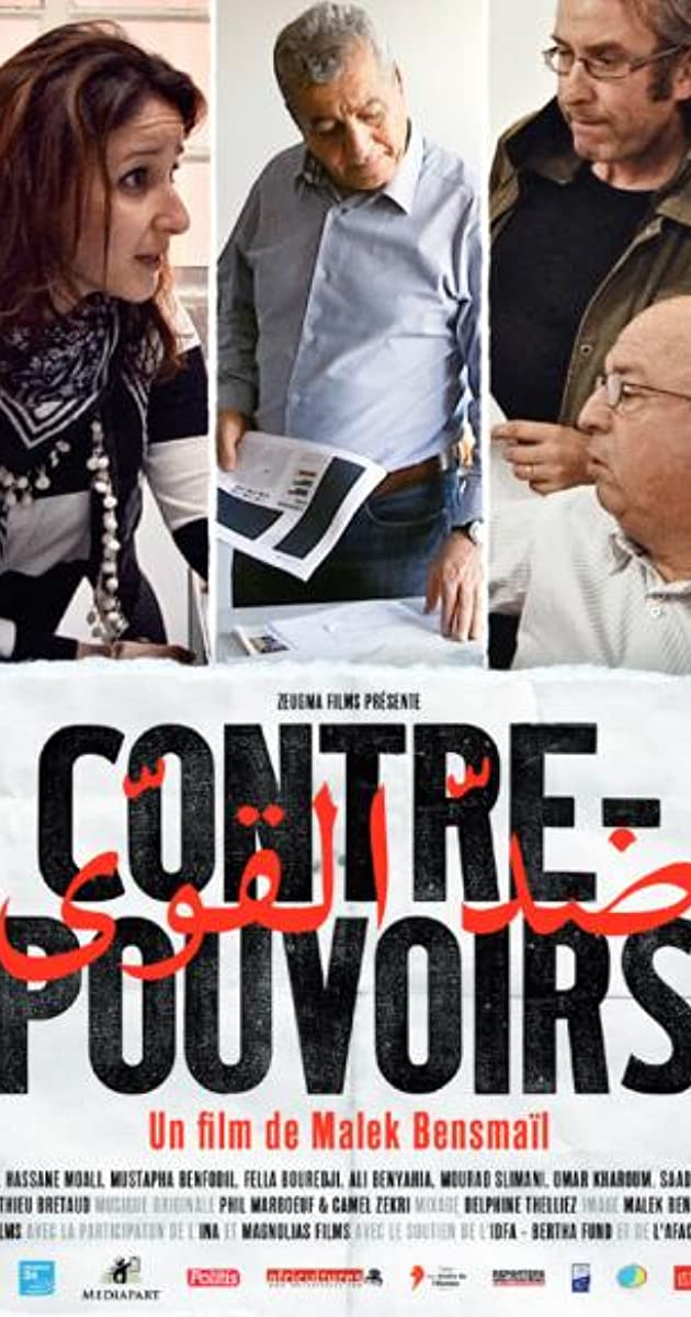 movie poster of Contre-pouvoirs