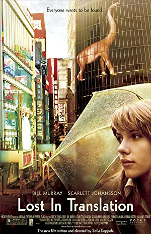 movie poster of Lost in Translation - L'amore tradotto