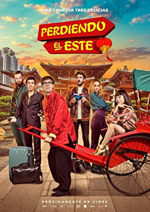 movie poster of Perdiendo el este