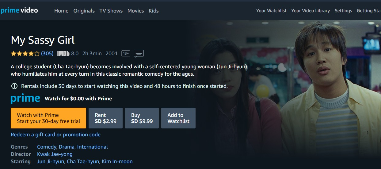 My Sassy Girl on Amazon Prime Video